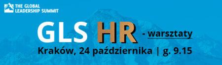 hr-small-www (1)